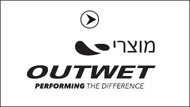 מוצרי OUTWET