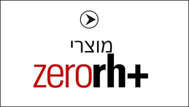 Zerorh Plus Btn
